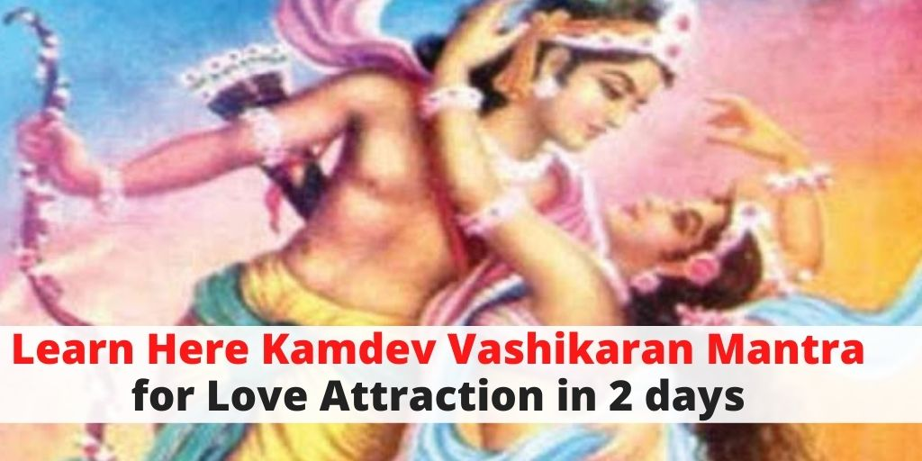 Learn here Kamdev Vashikaran Mantra for Love Attraction